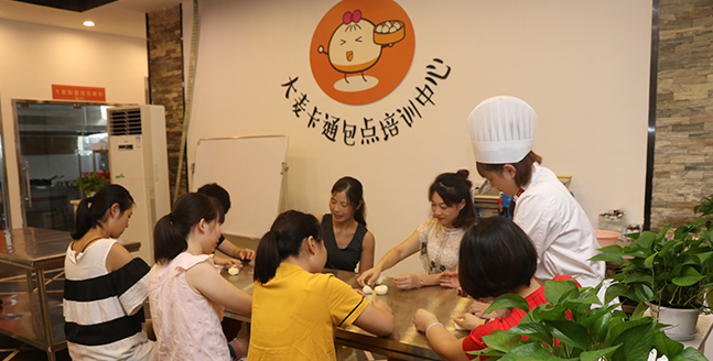 大麦<a href=http://www.baozixuefu.com/kechengpeixunban/ target=_blank class=infotextkey>包子培训</a>
