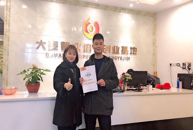 """江西萍乡康总签约""""小屉鲜""""黑米杂粮包!"""
