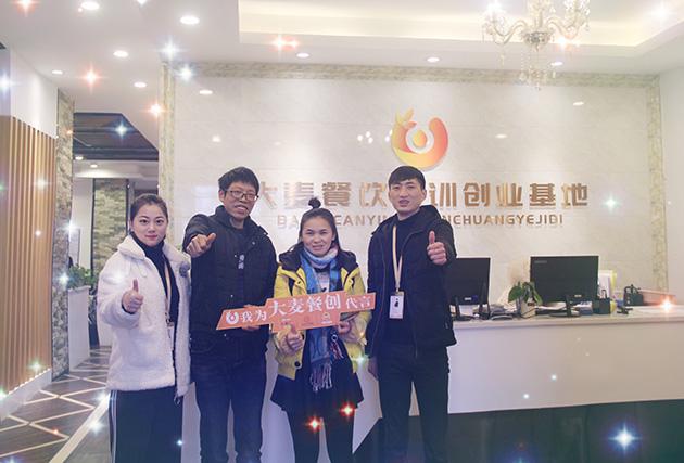 贾永锋包子培训班祝贺杨总签约小吃创富金牌班