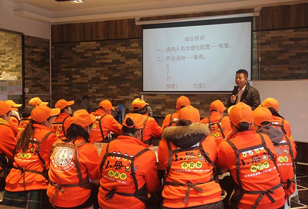 <a href=http://www.baozixuefu.com/kechengpeixunban/ target=_blank class=infotextkey>包子培训</a>