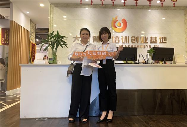 贾永锋®包子培训班祝贺湘潭韶山欧女士签约五谷杂粮包子系列