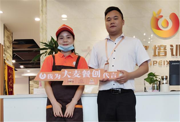 贾永锋®包子培训班祝贺衡阳罗女士签约鲜汁大包系列