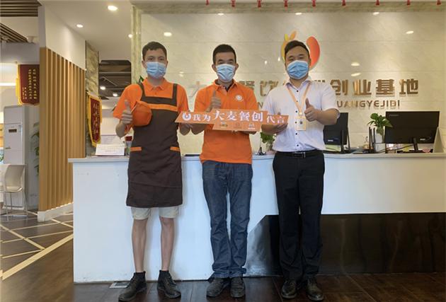 贾永锋®包子培训班祝贺长沙张先生签约德园大包