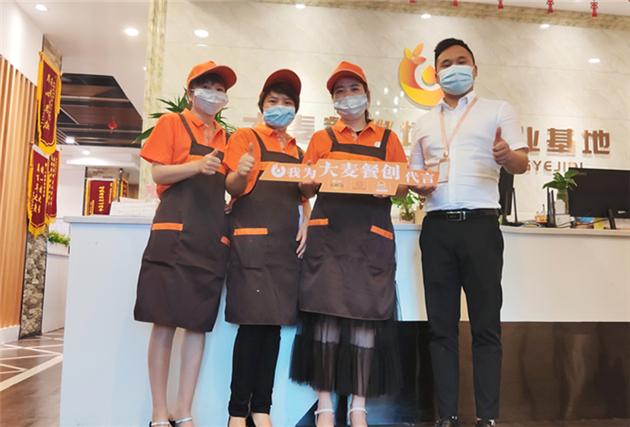 贾永锋®包子培训班祝贺邵阳杨女士签约鲜汁大包系列