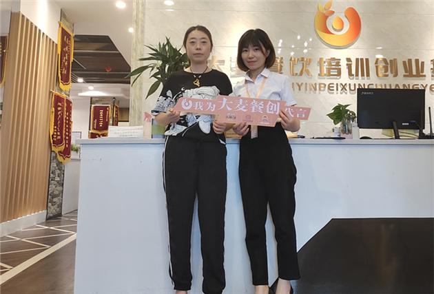 贾永锋®包子培训班祝贺张家界唐女士签约包点技术全能班