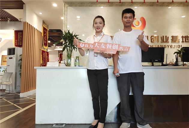 贾永锋®包子培训班祝贺江西抚州艾先生签约蒸饺、煎饺、馄饨、粥品系列