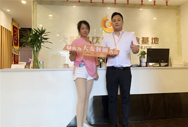 贾永锋®包子培训班祝贺张家界申女士签约油条和豆腐脑系列