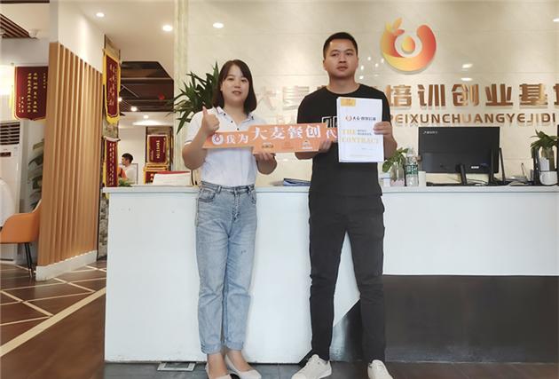 贾永锋®包子培训班祝贺江西萍乡钟总签约杭州小笼包和长沙米粉