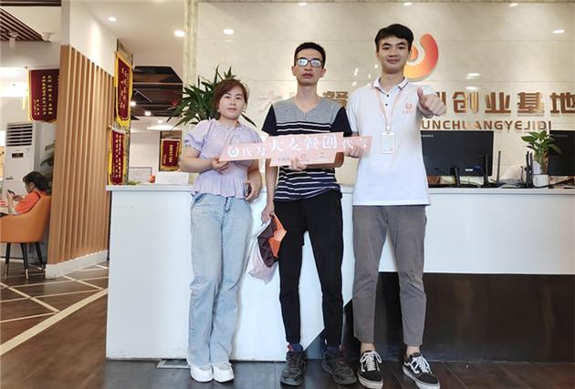 贾永锋®包子培训班祝贺江西萍乡曾总签约包点技术全能班